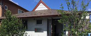 Koriyama Architect House